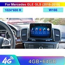 8.4 android 4 + 64G écran tactile lecteur multimédia affichage stéréo navigation GPS pour Mercedes Benz GLE classe 2015 2018