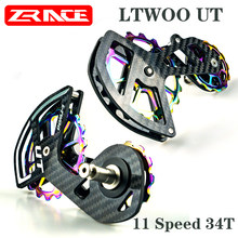 Ltwoo 105 bicicleta rolamento de cerâmica de fibra carbono jockey polia roda conjunto desviadores traseiros roda guia 11 velocidade 34t ultegra dura ace