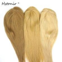 Hstonir парик волосы для женщин человеческие волосы Топпер парик 613 закрытие парик Кошерные европейские волосы remy топ кусок TP04