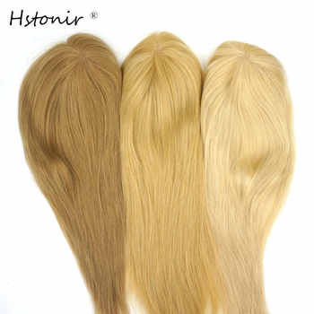 Hstonir Toupee Hair For Women Human Hair Topper Toupee 613 Closure Wig Kosher European Remy Hair Top Piece TP04 - DISCOUNT ITEM  7% OFF All Category