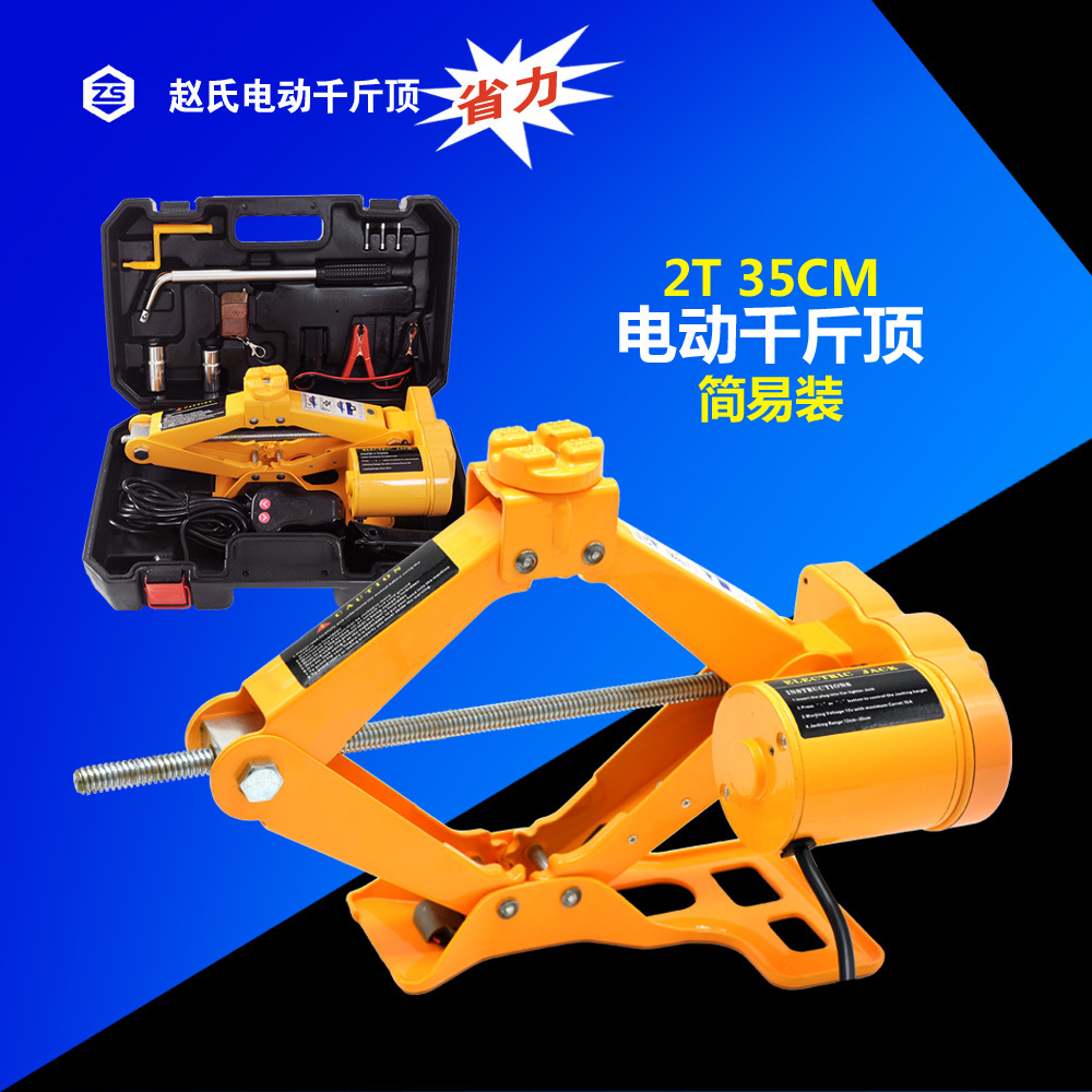 Small Car Hydraulic Jack 2 Tons Lifting Jack Manual Car Hydraulic 2 Tons Horizontal Hydraulic Jack