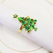 6 шт/Лот металлическое кольцо для салфеток с зеленой елкой