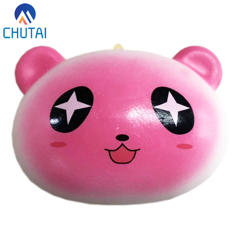 Kawaii Smile Bear Squeeze Toys Slow Rising Cream Scented Stress Reliever Squishy Toys Antistress Child Kid Baby Toys 10*7 CM
