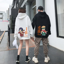 Harajuku Sweatshirt Hinata Couple wear Hoodies Unisex Casual Japanese Anime Printed Men's HoodieS Male Streetwear Fashion tops