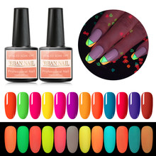 RBAN uñas luminosas UV Gel polaco Semi permanente empapa de esmalte de uñas duradero Gel lámpara UV Vernis GelLak decoraciones de uñas(China)