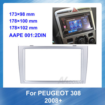 2din Car Auto Radio Multimedia fascia for Peugeot 308 2008+ Stereo Panel Dash Mount Trim Installation Kit Frame image
