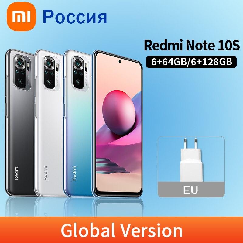 Глобальная версия Xiaomi Redmi Примечание 10 S 6 Гб 64 Гб/128 Гб Смартфон 10 S 64-мегапиксельная четырехъядерная камера Helio G95 активно-матричные осид, ...