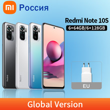 Versão global xiaomi redmi nota 10 s 6gb 64gb/128gb smartphone 10 s 64mp quad câmera helio g95 amoled dotdisplay 33w carga rápida