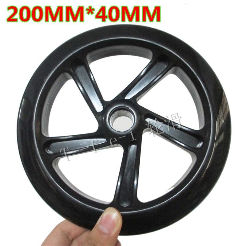 200 мм Big Wheel 200 колеса для скутера с прочным эластичным антивибрационным полиуретановым покрывалом для скутера 2 колеса ручная тележка ruedas 2 шт./партия