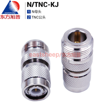 eastsheep RF coaxial connector N/TNC-KJ N female to TNC male adapter TNC/N-JK