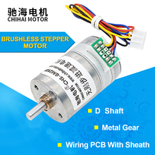 chihai motor CHS-25BY DC12V 25mm 2 Phase 4 Wire Dc Stepper Motor Micro Stepping Motor for DIY hstm42 stepping motor dc two phase angle 0 9 1 33a 2 8v 4 wires single shaft