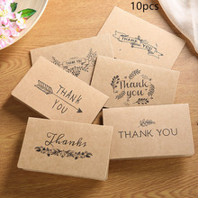 10pcs Vintage Folding Greeting Card Thanksgiving Birthday Blessing Wish with Envelope