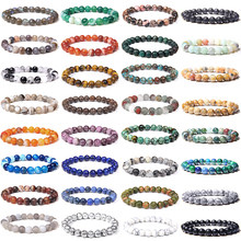 Men Bracelets Natural Healing Energy Tiger Eye Bracelet Polished 8 mm Lapis lazuli Beads Bangle Elastic Pulsera Women Jewelry