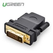 Ugreen DVI إلى HDMI متوافق محول ثنائي الاتجاه DVI D 24 + 1 الذكور إلى الإناث موصل للتلفزيون العارض HDMI المتوافق إلى DVI