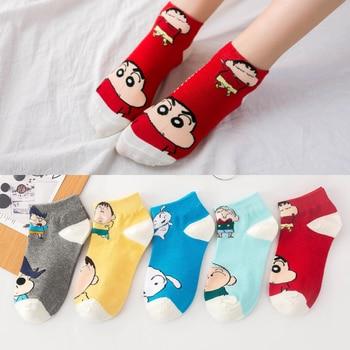 Japanese Socks Cartoon Character Crayon Shin-chan Classic Couple's Kawaii Harajuku Dog Cotton Ankle Fashion Woman's - discount item  37% OFF Women's Socks & Hosiery
