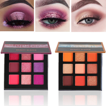 9 Colors Eyeshadow Makeup Pallete Glitter Shimmer Eyeshadows Palette Matte Powder Pigmented Eye Shadow Makeup Palette ucanbe brand 20 colors eyeshadow makeup palette shimmer matte radiant pigmented cosmetic eye shadow powder natural sexy eye set