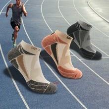 Хлопковые мужские носки для бега, женские носки для велоспорта, езды на велосипеде, велосипеда, футбола, дышащие спортивные носки баскетбольные