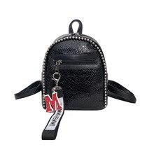 NIGEDU  2019 mini backpack women leather backpacks silver/black/travel/ fashion/female/student small backpack-