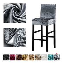 Chair-Cover Velvet-Fabric Elastic Hotel Banquet Small-Size Short Back for Washable