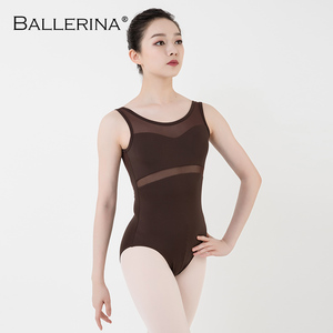 Image 1 - Mulheres collant de balé Dancewear Profissional treinamento de ginástica collant Sexy Malha costura Bailarina 5672