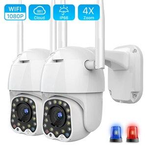 Уличная PTZ IP-камера с автоматическим отслеживанием, 1080P, 2 Мп, Wi-Fi, 4-кратный цифровой зум, скоростная купольная камера с сиренсветильник
