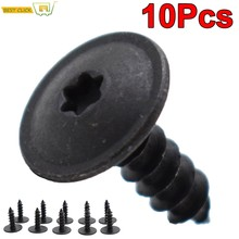 10pcs/lot Engine Cover Undertray Splashguard Wheel Arch Torx Screw Fastener Clips Universal For VW for Audi 4.8x16mm Clips(China)