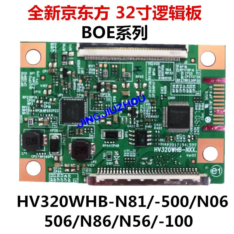 LED TV T_CONNew BOE 32