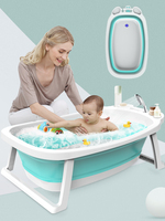 Baby bath home baby folding tub thickening large children's bathing cylinder newborn bath tub supplies