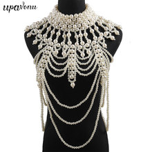 Free Shipping 2020 Luxury Unique Pearl Body Chains Jewelry For Women Bridal Wedding Gift Elegant Shawl Jewelrys Brand Design