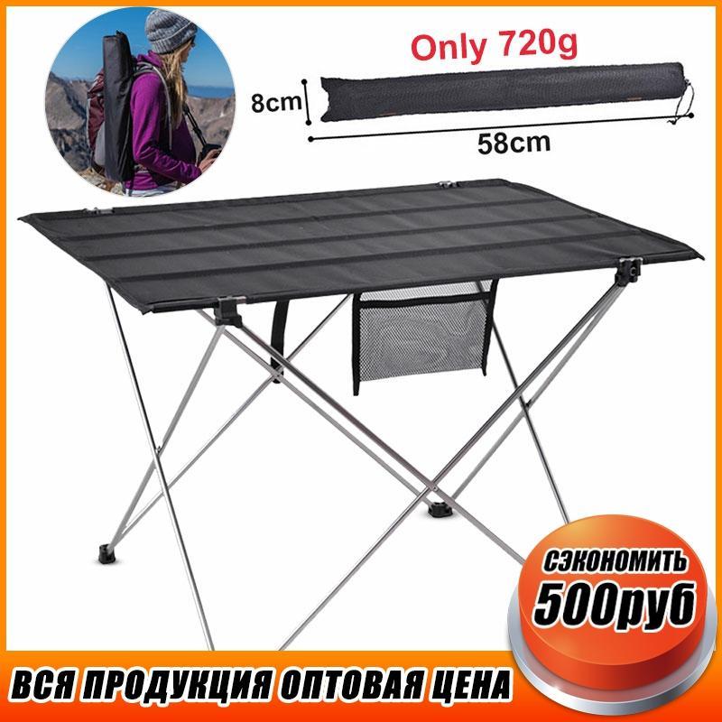 Dobrável mesa de acampamento ao ar livre mobiliário portátil caminhadas mesas de piquenique dobrável liga alumínio ultra leve mesa dobrável ao ar livre