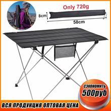 Складной стол для кемпинга, портативная уличная мебель, складной стол для пикника, ультра-светильник из алюминиевого сплава