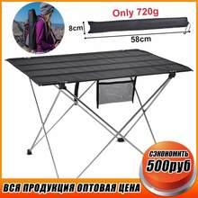 Table de Camping pliante mobilier d'extérieur Portable randonnée Tables de pique-nique pliables en alliage d'aluminium Table pliante extérieure Ultra légère