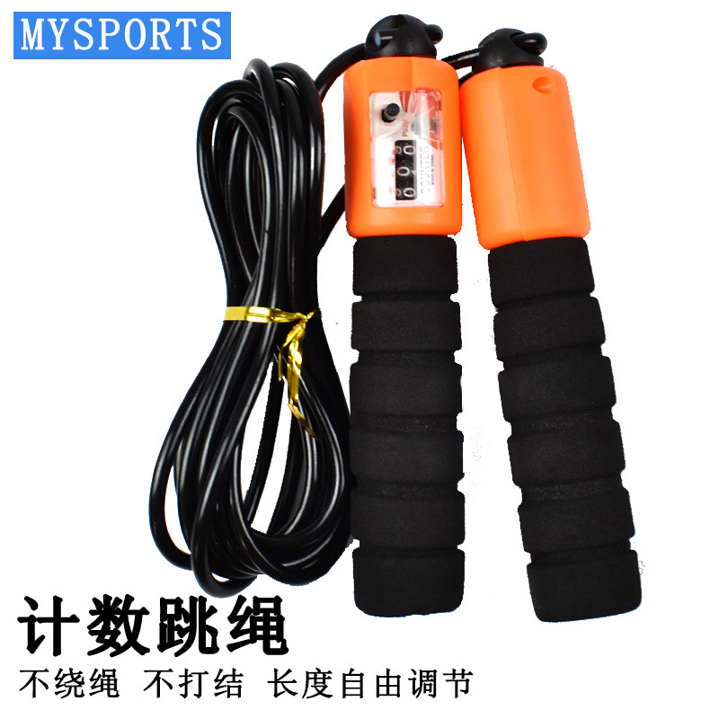 Count Jump Rope Young STUDENT'S Children Sports Examination Exclusive The Academic Test For The Junior High School Students Prof