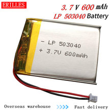 Литиевый аккумулятор lip503040 600 мАч skybell hd сменный дверной