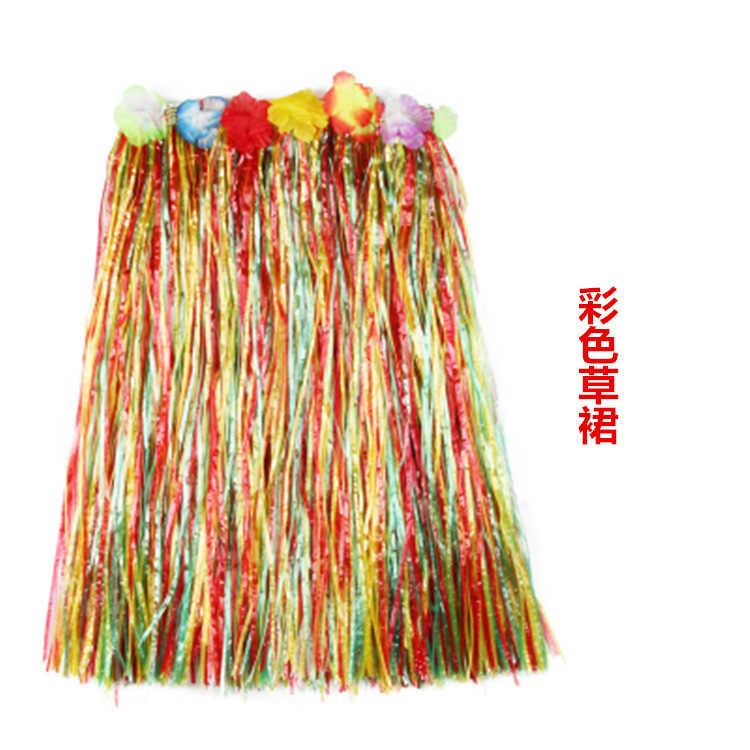 플라스틱 섬유 소녀 잔디 스커트 훌라 스커트 하와이 의상 숙녀 복장 축제 및 파티 용품 코스프레 나무 40