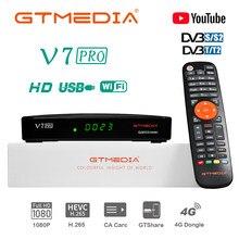 GTmedia V7 Pro DVB S2 Digital TV Box Satellite Empfänger DVB-T2 Tuner MPEG-2/-4 H.265 T2MI Set Top Box Für Spanien Europa Ccam