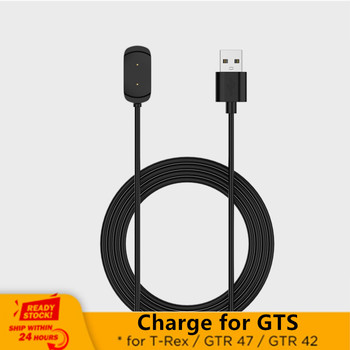 1m USB Charging Dock For Xiaomi Huami Amazfit T-Rex GTS GTR 47mm GTR 42mm Smart Watch Charger Cradle Fast Charging Power Cable image