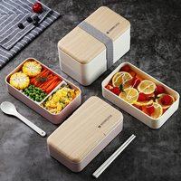 Roze 1Set Draagbare Container Doos Werknemers Magnetron Lunchbox Student Wit Gevoel Salade Bento Box Houten Dubbele Laag