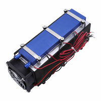12V 576W 8 Chip DIY Thermoelectric Cooler Pet Bed Air Cooling Device Home Accessories Low Noise Aluminum Tool TEC1 12706 Peltier
