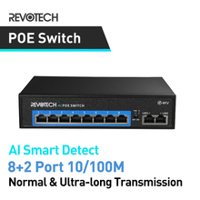 8 + 2 8 포트 10/100M POE 스위치 IEEE802.3af 120W 48V IP 카메라 시스템 네트워크 POE 스위치 용 이더넷