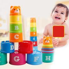 9 шт. фигурка медведя буквы складные стаканчики Детские Дети Ранние развивающие игрушки