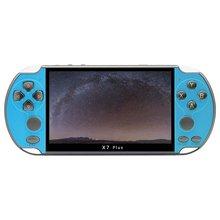X7 плюс 51 дюймов портативная игровая консоль Портативный/видео