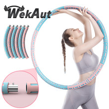 6/7/8 Parts Detachable Stainless Steel Sport Hoop Fitness Training Gym At Home Massage Waist Ring Weight Loss Hulla Circle