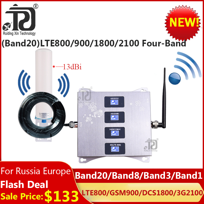 4g LTE 800(Band 20)/900/1800/2100 Four-Band Gsm Repeater 2g 3g 4G Mobile Signal Booster LTE  GSM WCDMA DCS 4g Signal Repeater