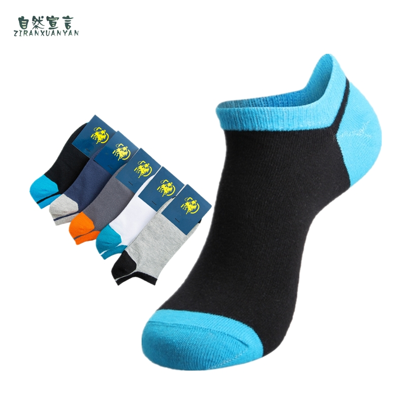 2020 New Fashion Breathable sock for men Summer Men's cotton socks Boat 5 pairs sexy man invisible socks for mens