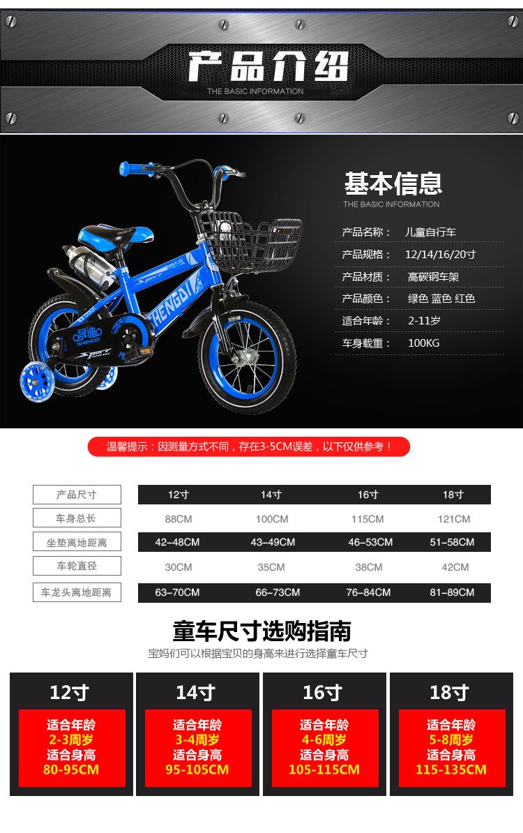 H14afe8dc3953499b84435b9ccd22dc04J Children's bicycle 12 inch girl baby bicycle 2-4 years old child girl baby carriage