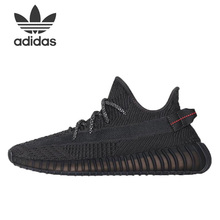 700 boost with free shipping on AliExpress