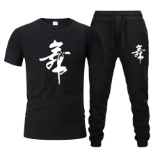 цена на Men Pants Joggers Sweatpants Jogger Pants Men Casual Pants Brand Elastic Cotton GYMS Fitness Harem Mens Pants+T-shirt suit