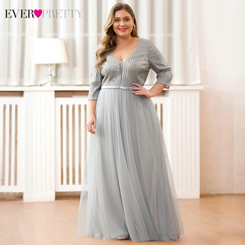 Plus Size Grey Evening Dresses Ever Pretty EP00878GY Deep V-Neck A-Line 3/4 Sleeve Sequined Tulle Party Gowns Vestidos Longo
