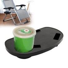 Складной держатель для стаканчиков для стульев, держатель для напитков, поднос для еды, шезлонг, кемпинг, мероприятия, пляж, черный пластик, откидывающаяся подставка для стаканов